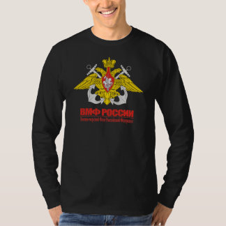 """""""Russian Naval Forces"""" Shirts"""