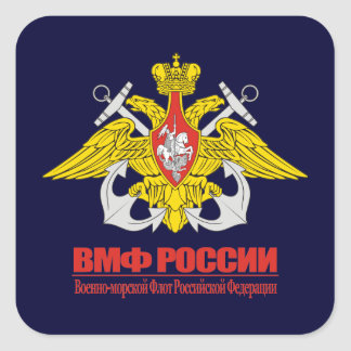 """""""Russian Naval Forces"""" Sticker"""