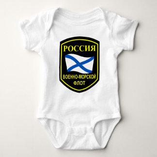 Russian Navy Baby Bodysuit