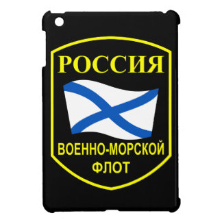 Russian Navy Cover For The iPad Mini