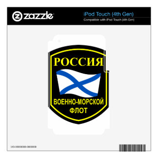 Russian Navy Decal For iPod Touch 4G