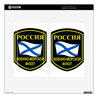 Russian Navy Decal For Kindle Fire