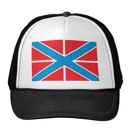 Russian Navy Jack Mesh Hat
