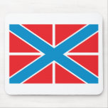 Russian Navy Jack Mouse Pads