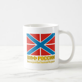 """Russian Navy Jack"" Coffee Mugs"