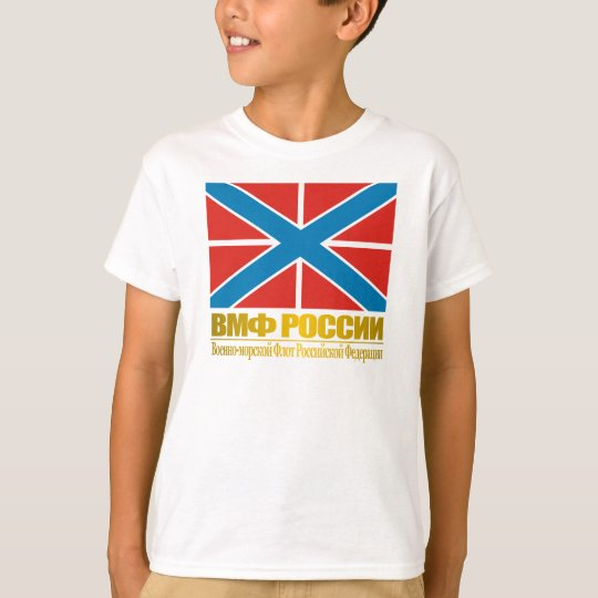 """Russian Navy Jack"" Shirts"