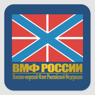 """""""Russian Navy Jack"""" Stickers"""