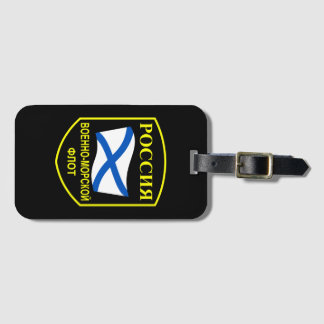 Russian Navy Luggage Tag