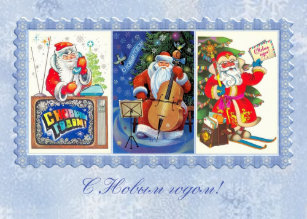 Retro russian new years cards zazzle russian new year card with images from the past m4hsunfo