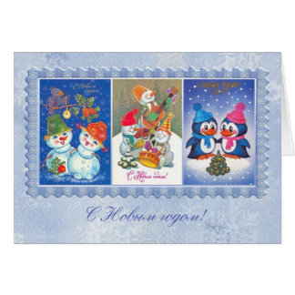 Russian New Year Card with images from the past