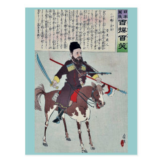Russian on horseback by Kobayashi,Kiyochika Postcard