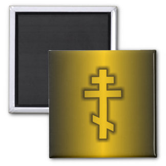 Russian Orthodox 2 Inch Square Magnet