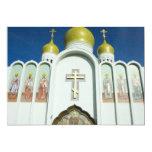 "Russian Orthodox Church 5"" X 7"" Invitation Card"