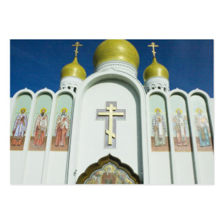 Russian Orthodox Church Large Business Cards (Pack Of 100)