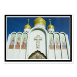 Russian Orthodox Church Business Card Template