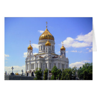 Russian Orthodox Church Greeting Cards