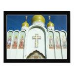 "Russian Orthodox Church 4.25"" X 5.5"" Invitation Card"