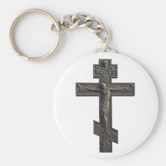 Russian orthodox cross basic round button keychain