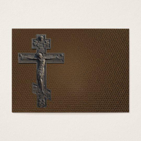 Russian orthodox cross business card