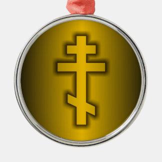 Russian Orthodox Metal Ornament