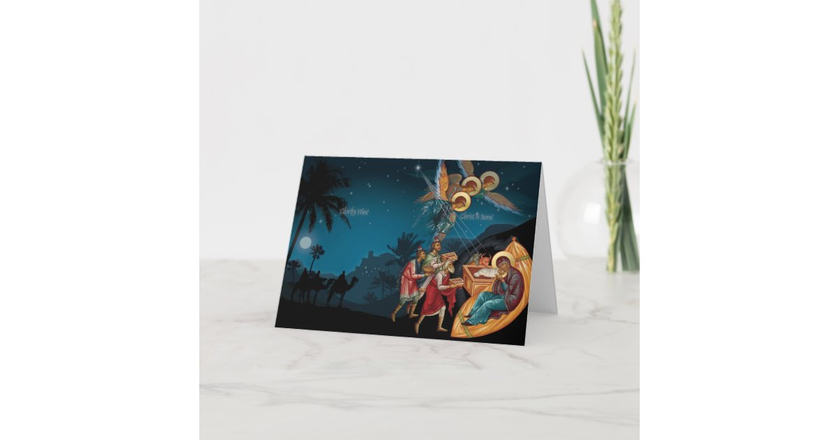 Russian Orthodox Nativity Christmas Greeting Cards | Zazzle.com