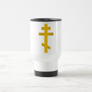 Russian Orthodox Travel Mug