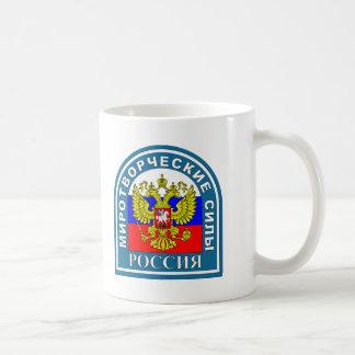 Russian Peacekeeping Forces Coffee Mugs