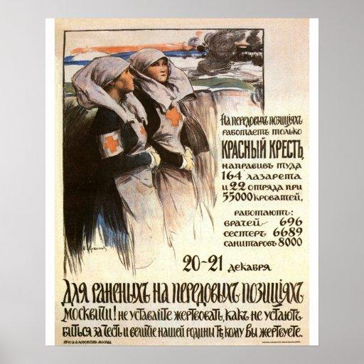 Russian_poster_WWI_008_Propaganda Poster