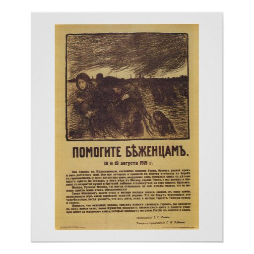 Russian_poster_WWI_026_Propaganda Poster
