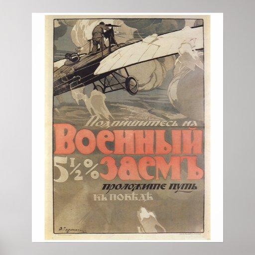 Russian_poster_WWI_053_Propaganda Poster