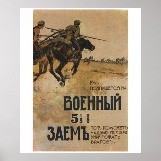 Russian_poster_WWI_059_Propaganda Poster