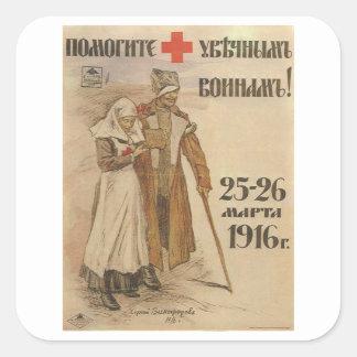 Russian_poster_WWI_064_Propaganda Poster Square Sticker