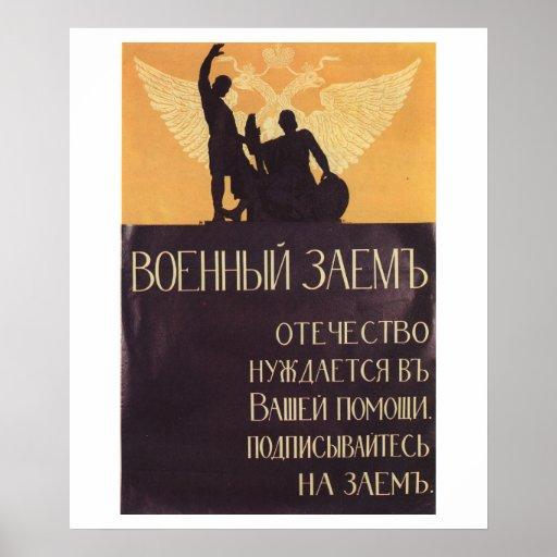 Russian_poster_WWI_Propaganda Poster