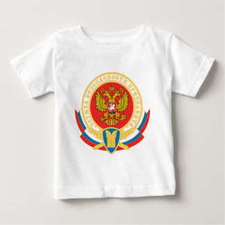 Russian president's security emblem baby T-Shirt