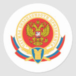 Russian president's security emblem classic round sticker