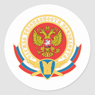 Russian president's security emblem round stickers