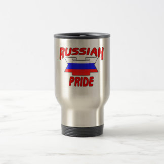 Russian pride travel mug