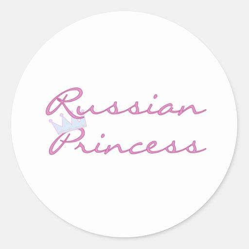 Russian Princess Sticker