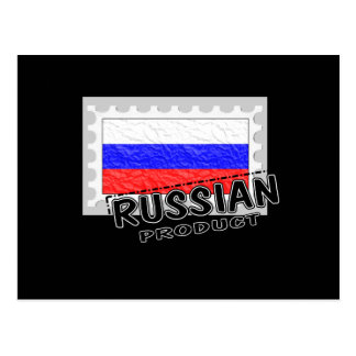 Russian product postcard