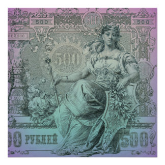 Russian Ruble Poster