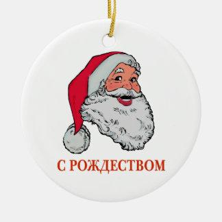 Russian Santa Christmas Ornament