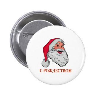 Russian Santa Pinback Button