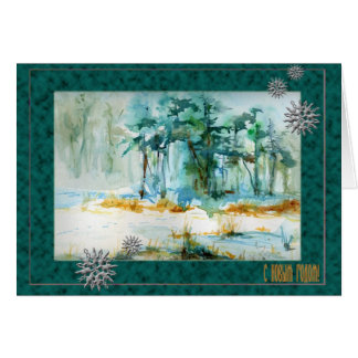 Russian Seasonal New Year Greeting Card with Snow