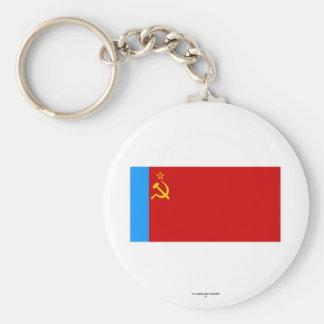 Russian SFSR Flag Keychain
