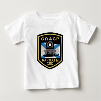 Russian Soviet Foreign Military Patch Baby T-Shirt