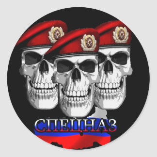"""Russian Spestnaz """"Special Forces"""" Round Stickers"""
