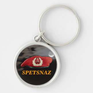 Russian Spetsnaz special forces beret badge vets K Key Chains