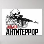 Russian Speznas ALFA Antiterror Group Poster