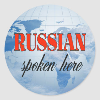 Russian spoken here cloudy earth classic round sticker
