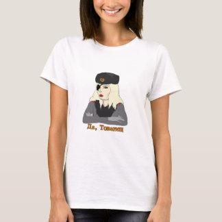 Russian super spy, Elizaveta, wants you!... T-Shirt